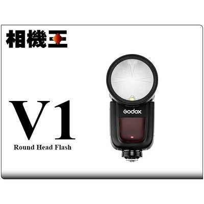 ☆相機王☆Godox V1F 鋰電池圓頭閃光燈〔Fujifilm版〕V1 公司貨 (5)