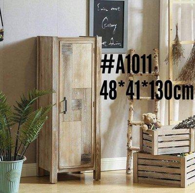 工業風格刷舊實木收納櫃  玄關櫃 置物櫃 loft 餐櫃 抽屜櫃 斗櫃 多款可購-- 美生活館 #A1011 單門收納櫃