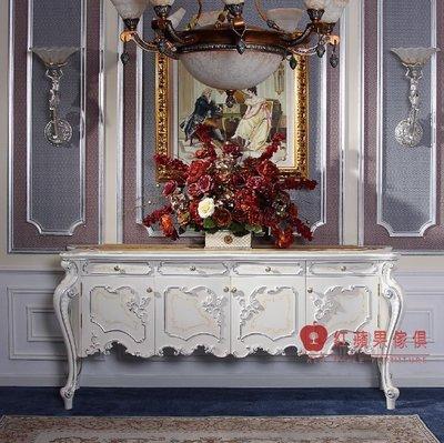 [紅蘋果傢俱] G312Y 宮廷凡爾賽系列 頂級進口 歐式 皇室 玄關櫃 法式收納櫃 新古典 地櫃 邊櫃