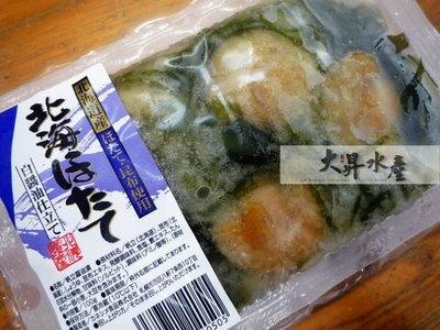 【大昇水產】**新品獨賣**日本料理店...