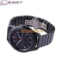 72H出貨 佳明 Vivoactive 4 手錶帶 陶瓷錶帶 智能手錶帶 替換腕帶 一株陶瓷手錶帶 時尚簡約 22MM 商務型手錶帶
