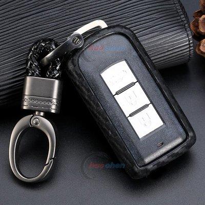 MITSUBISHI 三菱 OUTLANDER 鑰匙套 鑰匙 皮套 鎖匙 碳纖維 卡夢 遙控器 鑰匙扣【CA33B】