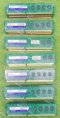 【九日專業二手電腦】DDR3-2G雙面單面DDR3 2G PC3桌上型記憶體DDR3記憶體 隨機出貨