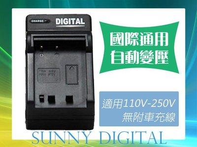 陽光數位 Canon NB-8L NB8L 充電器 PowerShot A3000/ A3100/ A2200/ A3300 IS A3100IS A3000IS 台北市