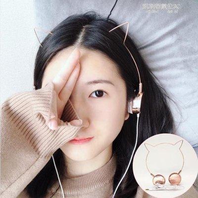 耳機頭戴式通用vivo華為OPPO可愛貓耳朵女生手機吃雞線控帶麥低音