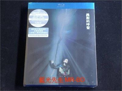 [藍光BD] -黃耀明 : 美麗的呼聲聽證會 Red Diffusion Live BD-50G + 2CD 三碟限定版