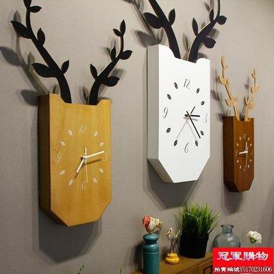 北歐創意鹿掛鐘 現客廳臥室靜音時鐘木質掛錶現代簡約家居壁掛【冠軍購物】