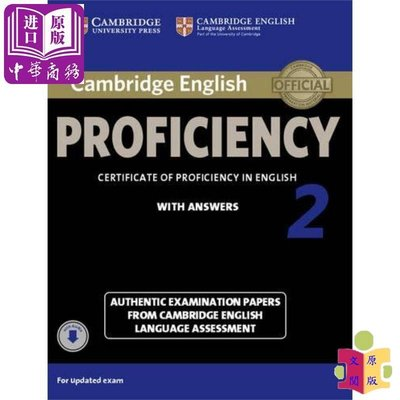 [文閲原版]Cambridge English Proficiency 2 Students Book 英文原版 劍橋C