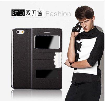 iPhone6 義大利進口PU材質 上...