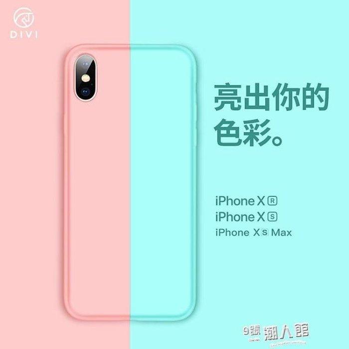 蘋果手機殼 手機殼X新款液態硅膠