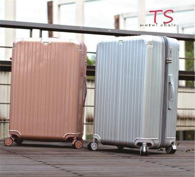 旅行箱【TS】28吋極光系列三代 PC+ABS 加大功能 硬殼行李箱 拉桿箱 登機箱 內嵌TSA海關鎖