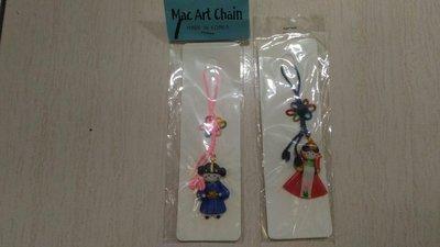 韓國 直入傳統服飾人偶手機吊飾2入1組
