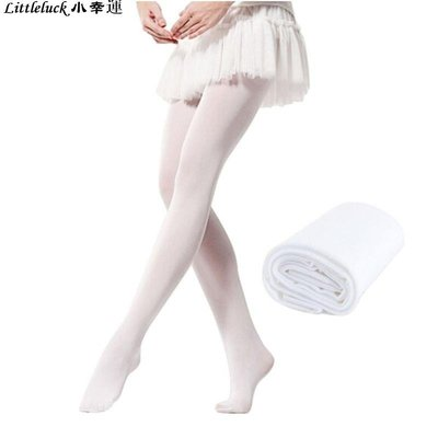童裝2019新款襪子女童白色天鵝絨絲襪薄款連褲襪洋氣兒童舞蹈襪學生潮