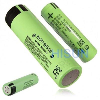 阿美的店]日本製 原裝進口 松下panasonic NCR18650B 3400mAh 高品質 BSMI商檢 充電鋰電池