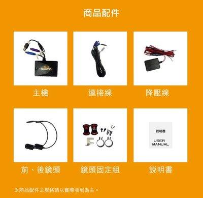 (送32G卡)【皓翔】 愛國者GODEYES  M99高畫質 720P無線 WIFI 傳輸防水雙鏡機車行車紀錄器