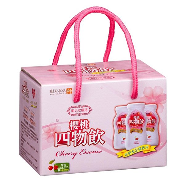 順天本草 櫻桃四物飲(6瓶/盒) -養美計畫,含有『紅景天』使您精神旺盛,添加珍貴天然櫻桃鐵,鐵定紅潤好氣色
