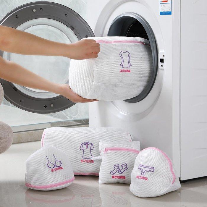 奇奇店-加厚雙層細網洗衣袋套裝 文胸內衣護洗袋大號 洗衣機衣物清洗專用(買多件有優惠)