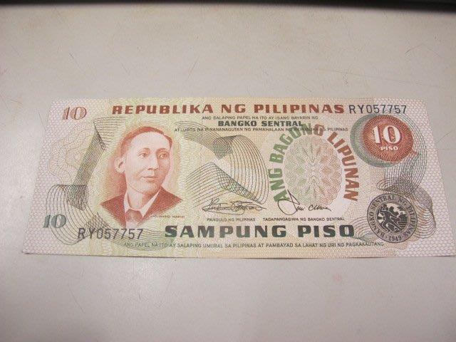二手舖 NO.601 菲律賓 1981年版 10 Piso 總統馬科斯 紙鈔 紙幣