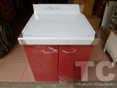 流理台【59公分工作平台】台面&櫃體不鏽鋼 彩紅色門板 最新款流理臺