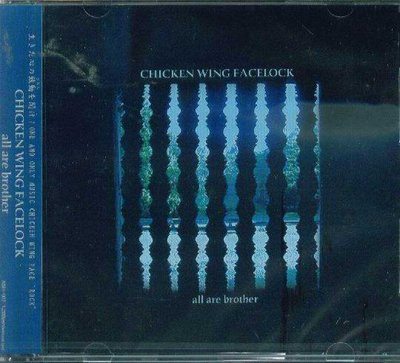 K - CHICKEN WING FACELOCK - all are brother - 日版 - NEW