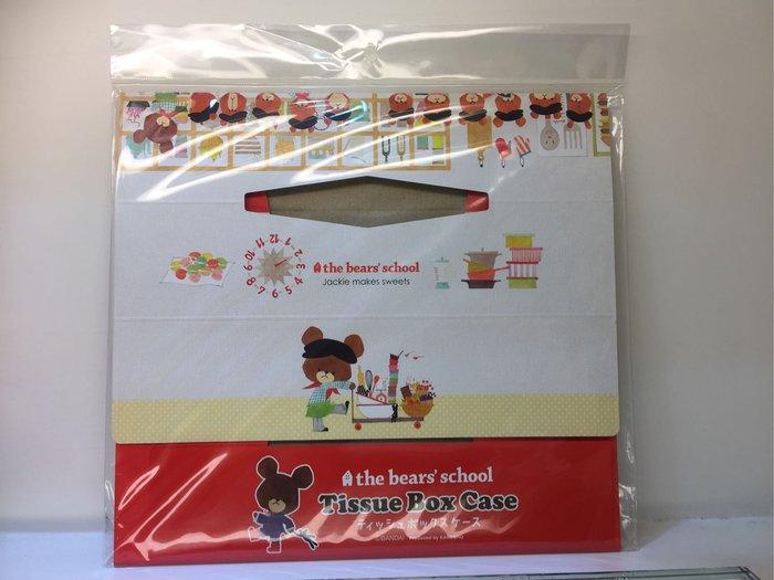 the bears'school小熊學校面紙盒(日本帶回來)