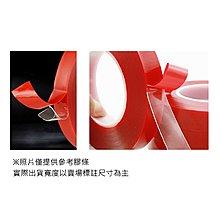 【贈品禮品】A4170 不留痕雙面膠帶1cm/多用途透明膠條/居家萬用高黏度手工藝用品/防水彈性/五金用品/贈品禮品