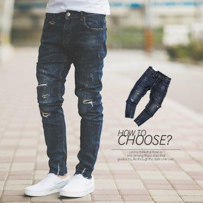 柒零年代【NB0135J】抓破補釘不修邊褲管深藍小直筒牛仔褲(SS-G636)