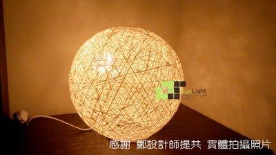 【SUN LIGHT 日光燈坊】荷蘭Moooi Random Light時尚麻線設計師Floor lamp,毛麻球纖維