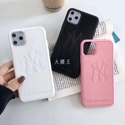 NY紐約洋基隊 iPhone 新11 Pro/11新 Pro Max手機殼 潮牌壓印皮質全包防摔殼 iPhone 11保護殼
