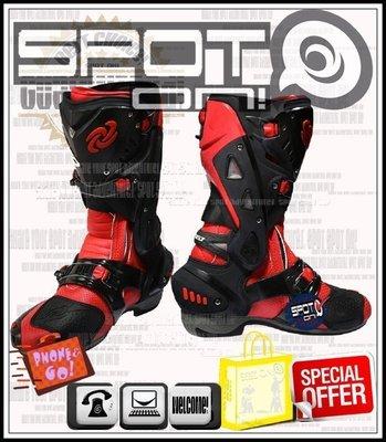 Spot ON - PRO BIKER B1003款長車靴!大尺碼! APEX OGK SHARK SIDI THH