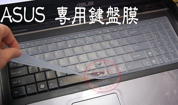 ☆蝶飛☆華碩ASUS VivoBook 15 X542UR 鍵盤膜ASUS X542UR ASUS X542U