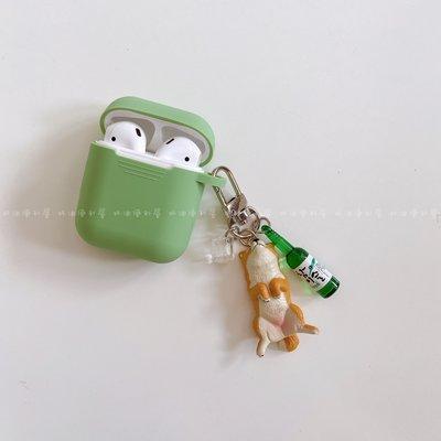 airPods Pro保護套韓國ins燒酒柴犬柯基三花貓咪鑰匙扣airpods保護套掛鏈包掛件飾品