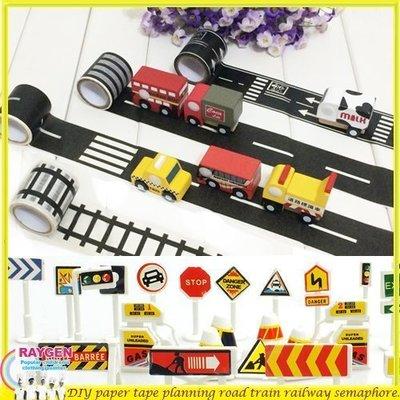 八號倉庫  玩具 創意DIY道路火車鐵道規劃紙膠帶三入+號誌指標一入 組合【A001】