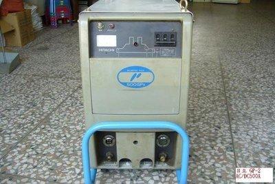 日立牌.大阪.變頻式交直流GP-500A/300A氬焊機.焊接.電焊機.AC/DC