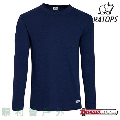 瑞多仕RATOPS 男款THERMOLITE長刷毛立領保暖內衣DB4507 暗藍色 排汗衛生衣 OUTDOOR NICE