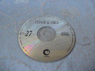 紫色小館20-2------CHAGE ASKA27