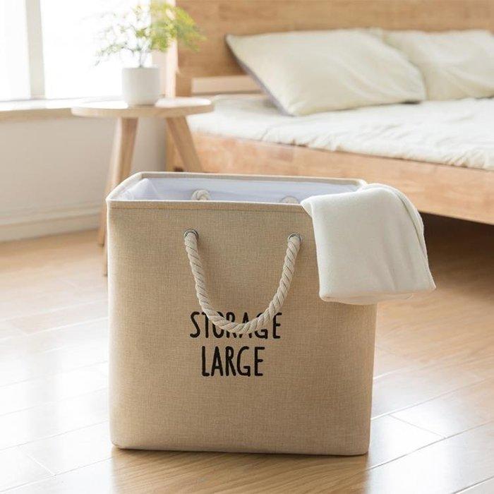 衣服框收納筐匡子桶大號棉麻布藝臟衣籃家用臥室洗衣婁玩具儲物箱