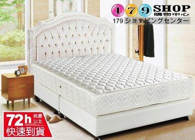 【179購物中心】頂級抗菌防潑水蜂巢式獨立筒床墊(厚22cm)雙人5尺-$3900-正反可睡-限量10床