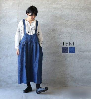 日本ichi 薄手の柔らかな丹寧吊帶裙/ garment reproduction tumugu veritecour
