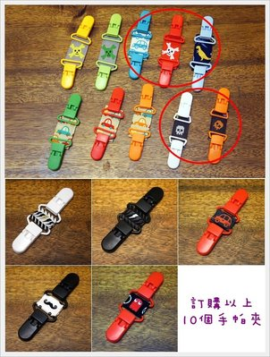 ♥grita's handmade♥手作手帕夾—醉冰下標區