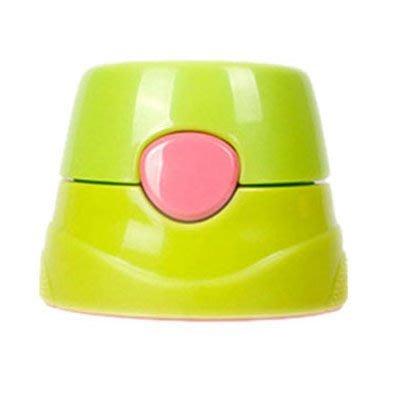 Nuby 雙耳把手不銹鋼真空學習杯上蓋  280ml/綠