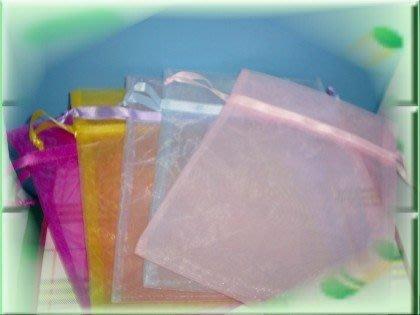 蓓蓓結婚禮品屋~17x23優質素面紗袋~包裝袋/喜糖/婚禮小物~^0^