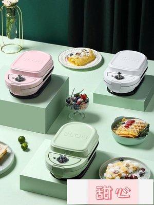 甜心購物麵包機 SLOG三明治機早餐機可定時輕食機華夫餅機多功能烤面包神器吐司機 MKS韓菲兒
