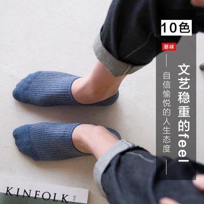 隱形襪子男短襪棉質夏季薄款船襪男士淺口防滑硅膠防臭低幫個性潮