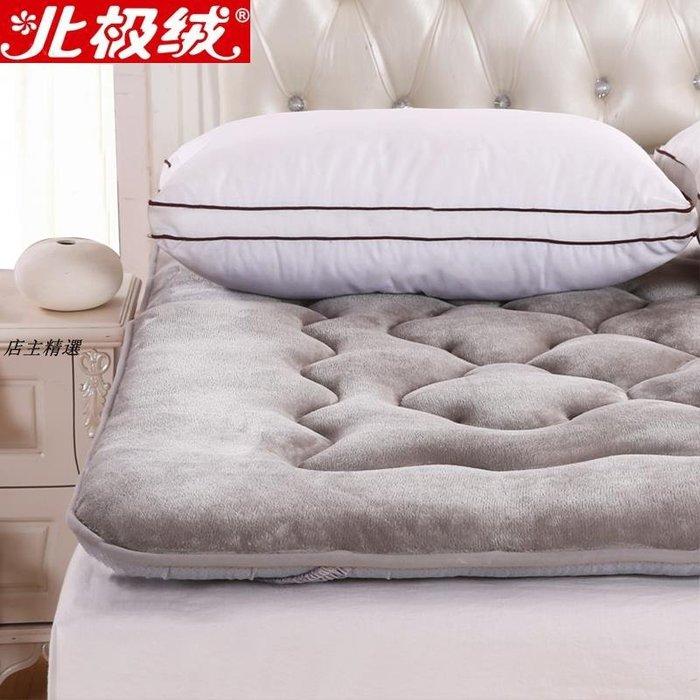 床墊子床褥單雙人1.8m1.5m1.2米床海綿榻榻米學生宿舍家用墊被