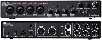 造韻樂器音響- JU-MUSIC - 全新 Steinberg UR44 USB 錄音介面 / 錄音卡 公司貨 另有 UR22