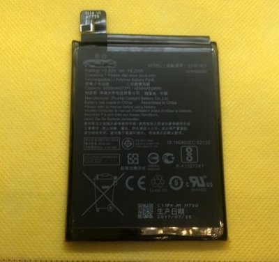 華碩 ASUS ZenFone 3 Zoom ZE553KL 內建電池 C11P1612 電池 附拆機工具