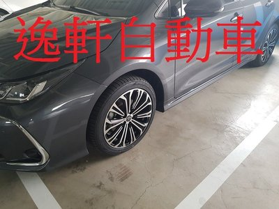 (逸軒自動車)2018~ 12代 黑銀雙色版 全新NEW ALTIS 類原廠型17吋5/100黑底車面鋁圈
