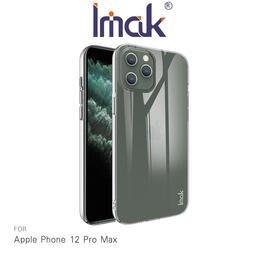 【西屯彩殼】Imak Apple iPhone 12 Pro Max (6.7吋) 羽翼II水晶殼(Pro版)透明 吊飾