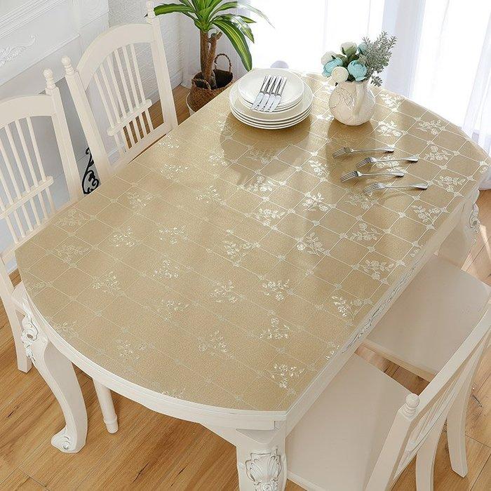 小花花精貨店-簡約pvc橢圓形桌布防水防燙防油免洗餐桌布伸縮折疊桌墊塑料磨砂